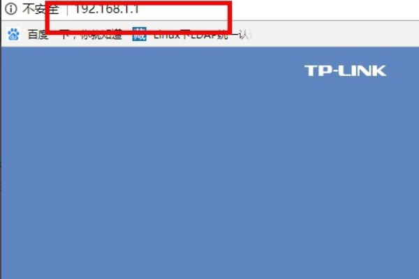 tplink路由器设置网址_tplink路由器怎么登录_路由器用手机设置步骤