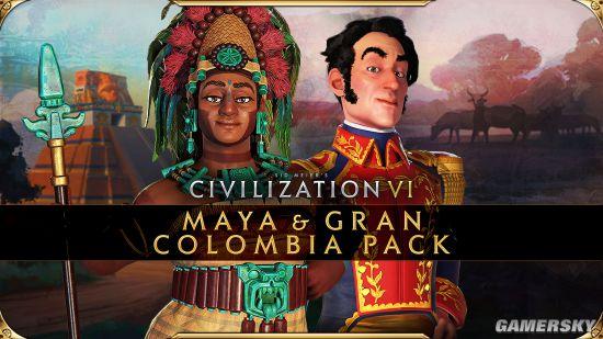 《文明6》新领袖宣传片 玻利瓦尔行军迅捷锐不可挡