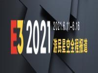 E3:《生化危机8:村庄》DLC制作中 详情日后公布