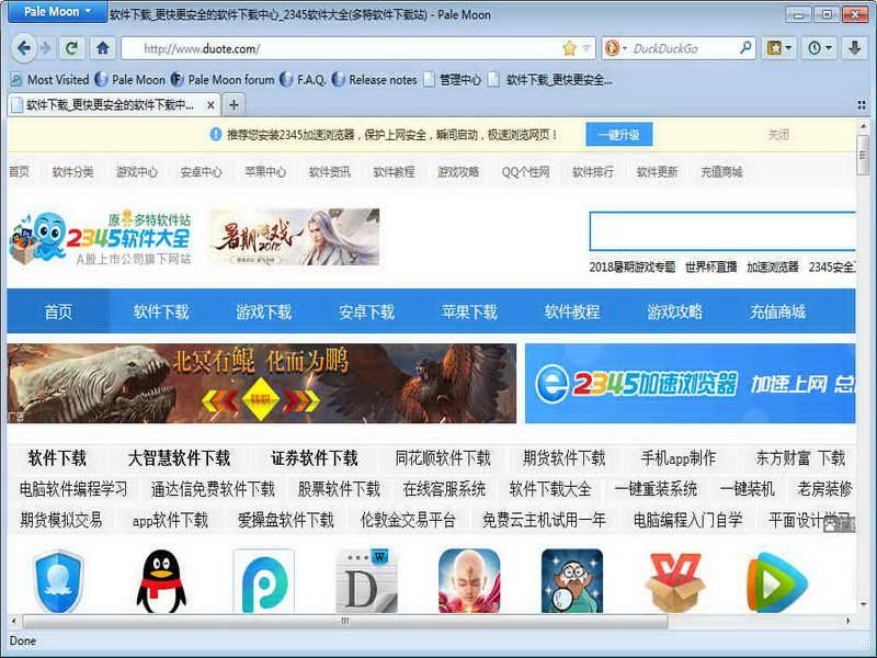 苍月浏览器(Pale Moon) 32位中文字字幕在线中文无码