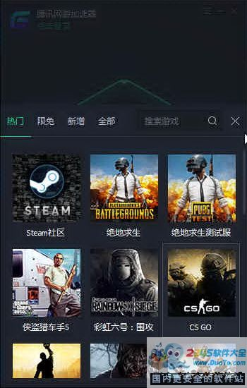 腾讯网游加速器中文字字幕在线中文无码