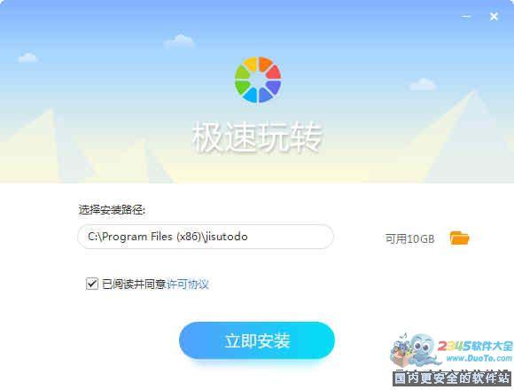 极速玩转中文字字幕在线中文无码