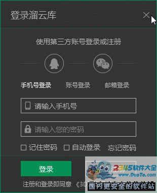 溜云库 中文字字幕在线中文无码