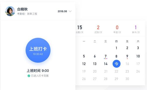 飞书(Lark)中文字字幕在线中文无码