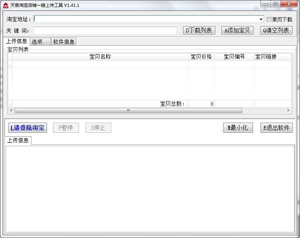 淘宝一键上传亚洲制服丝袜自拍中文字幕中文字字幕在线中文无码