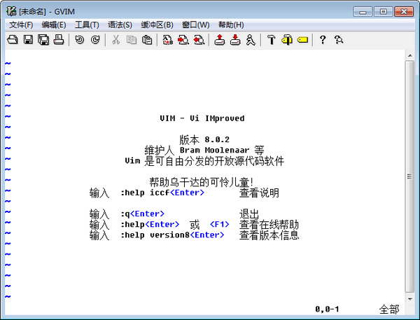 vim编辑器(gvim)中文字字幕在线中文无码