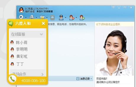 ec客户通中文字字幕在线中文无码