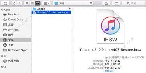 ios15怎么退回ios14 iOS 15降级教程
