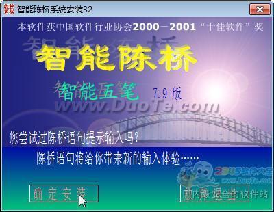 智能陈桥五笔中文字字幕在线中文无码