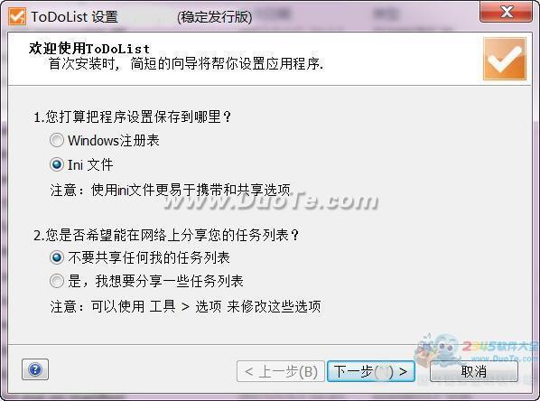 ToDoList中文字字幕在线中文无码