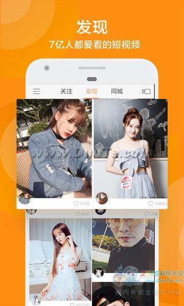 快手2019中文字字幕在线中文无码