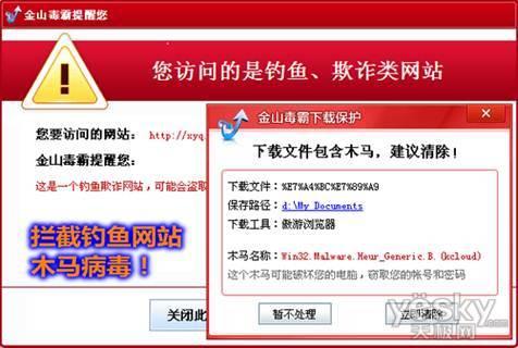 企业网站用什么源码_企业seo网站源码 (https://www.oilcn.net.cn/) 网站运营 第4张