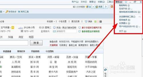 火狐浏览器下拉菜单_浏览器没有下拉菜单_浏览器下拉菜单