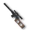 狙击枪VSS
