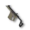 冲锋枪VECTOR