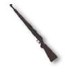 狙击枪Kar98