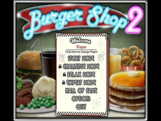 汉堡店2下载