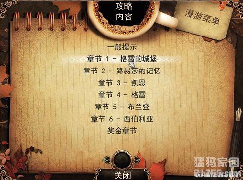 残酷谎言2:遗产 中文版下载