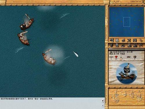 大航海时代sfc下载
