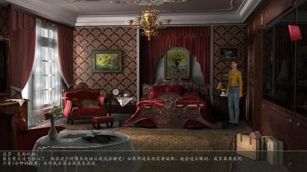 达莎?瓦西列娃:神秘女孩的个人档案中文版(Dasha Vasilyeva)下载