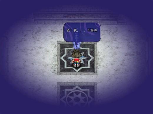 勇者爆爆龙 中文版下载