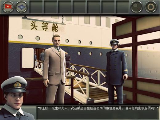 隐藏之谜:泰坦尼克宿命之旅 中文版下载