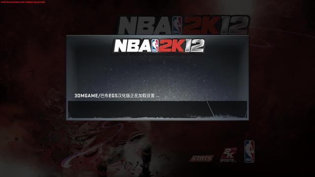 美国职业篮球2K12(NBA2012)下载