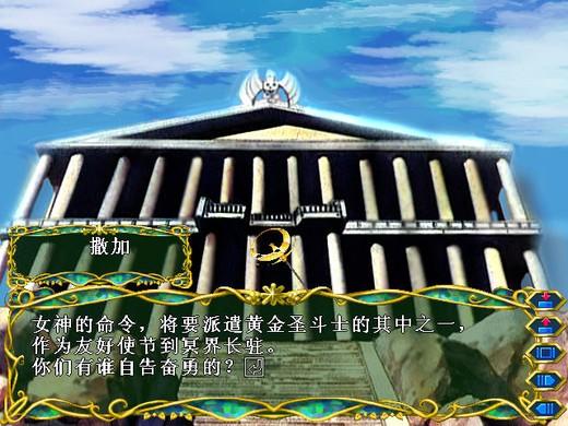 恋爱的十二宫 中文版下载