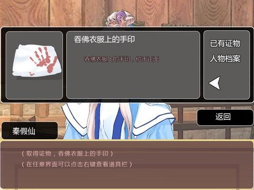 逆转霹雳 中文版下载