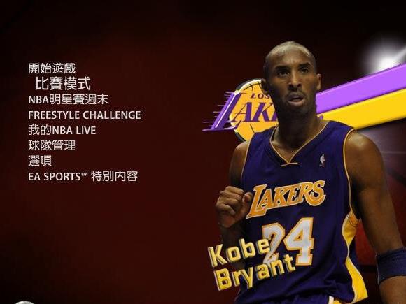 NBA live 2005 中文版下载