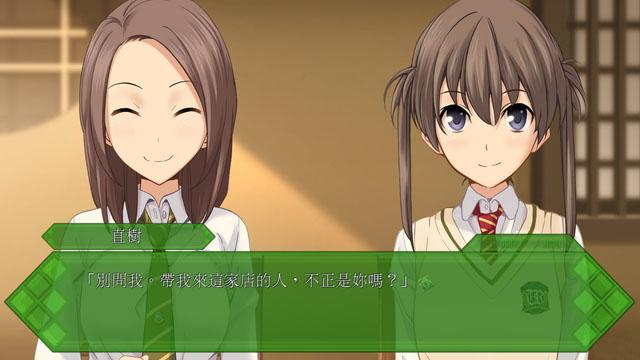 秋之回忆7:打勾勾的记忆 中文版下载