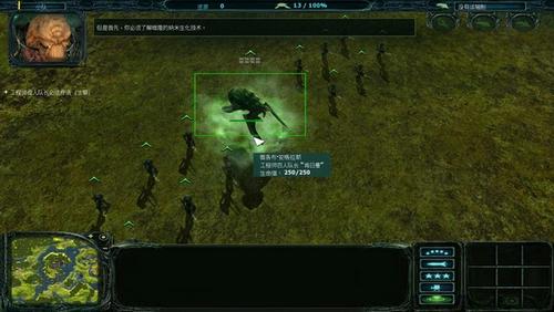 地面控制2:脱逃计划 中文版下载