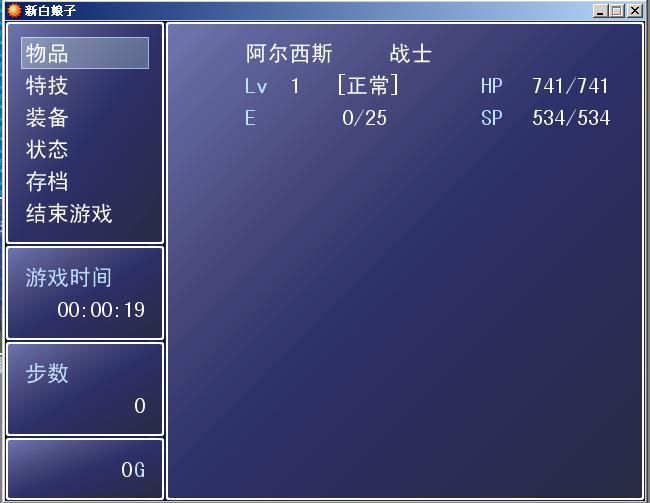新白娘子 中文版下载