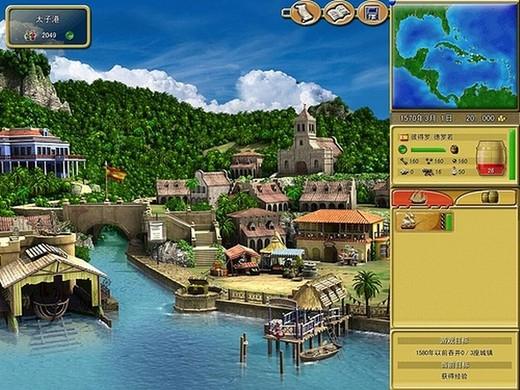 新世界海盗 中文版下载