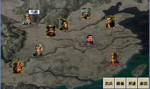 GBA真三国无双 中文版下载