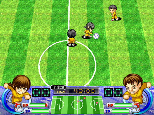 少林足球中文版(Shaolin Soccer)下载
