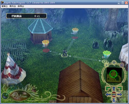天使之谷续章:威斯贝尔的迷宫下载