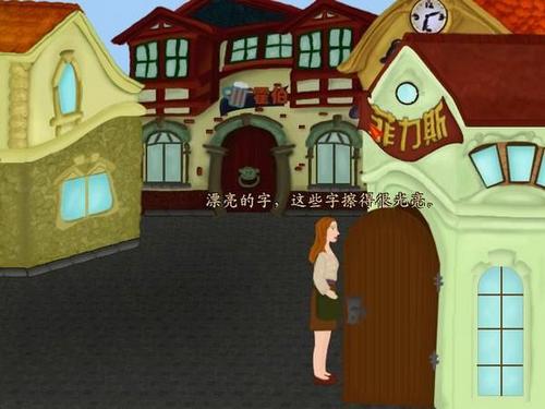 五个护身符 中文版下载