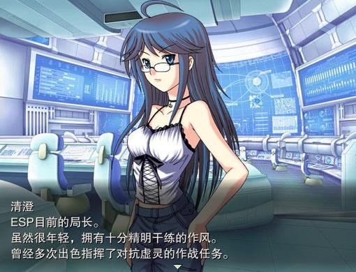 萝莉的远征:幽灵行动 中文版下载
