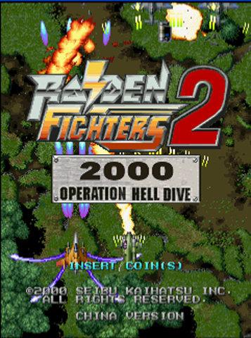 雷电2(Raiden2)下载