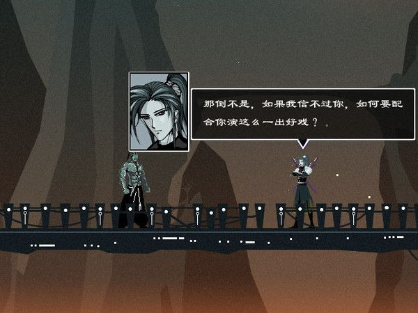 雨血(Rainblood-town of death)下载
