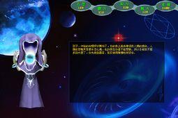 虚拟人生3:成长恋曲 中文版