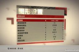 科林麦克雷拉力赛:尘埃 中文版