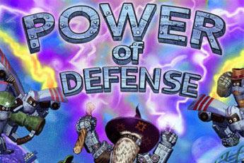 防御能力(Power of De
