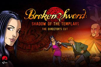 断剑:圣堂武士之谜导演剪辑版(Broken Sword: Shadow of the Templars The Directors Cut)