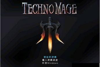 魔法危机繁体中文(TechnoMage)