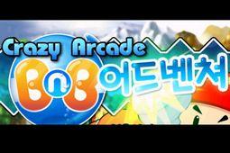 韩国泡泡堂单机版