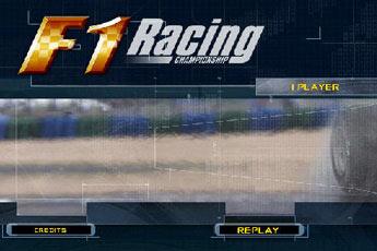 超实模拟F1赛车(F1 Racing Championship)