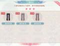 奇迹暖暖7月5日每日一题答案 服装店中购买发型【飞扬】需要多少金币?