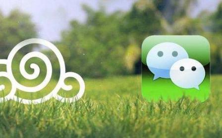 微信视频动态留言仅对方可见在哪 朋友圈视频动态留言仅对方可见教程